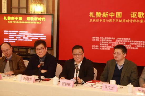 """""""礼赞新中国,讴歌新时代――庆祝新中国70周年华诞""""原创诗歌征集活动启动仪式。 /谈乐达 摄"""