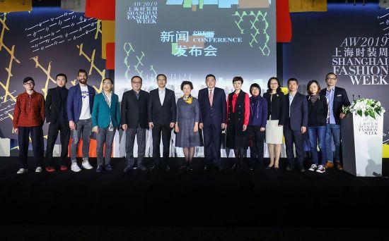 2019秋冬上海时装周新闻发布会。 /官方供图