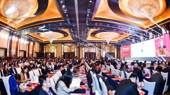 图:2019中国房地产开发企业500强测评成果发布会现场。