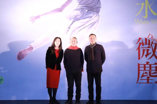 3月25日,云门舞集短篇双舞作《白水》《微尘》在东方艺术中心召开新闻发布会。 /官方供图