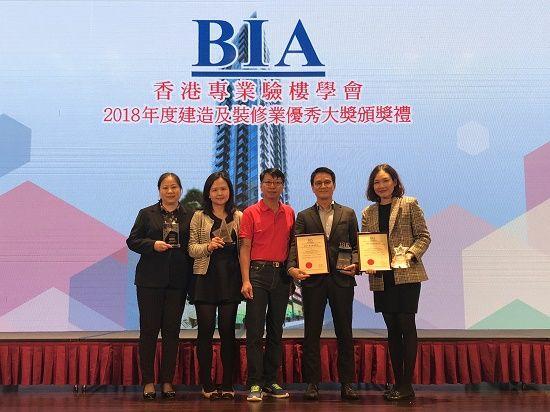 图:上海启胜董事总经理梁健声(右2)与其核心团队代表集团领取奖项。