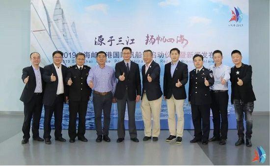 图:与会领导及嘉宾登台,祝愿上帆赛圆满成功。