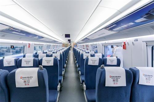 乘客在专列上可感知SAKURA樱花的全新产品