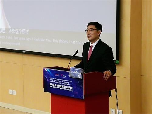 李志杰博士介绍区块链技术的发展历史和基本原理