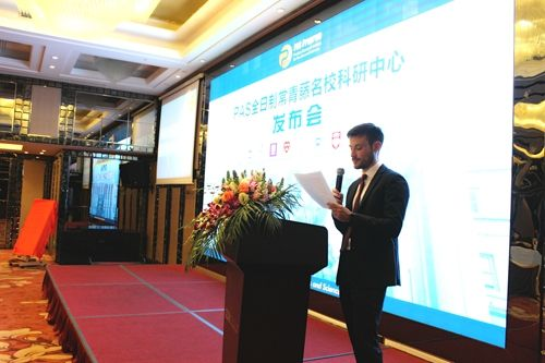 普林斯顿大学亚洲项目负责人Tony Louthan发言