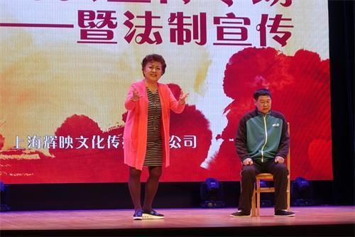 著名滑稽表演艺术家蔡剑英主演小品