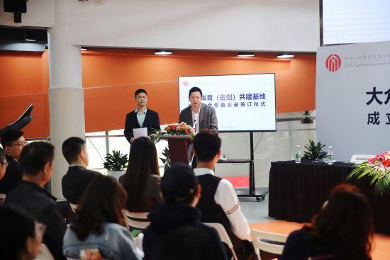中华文化促进会青少年艺术必威体育教育委员会驻会副秘书长孙文辉。 /官方供图
