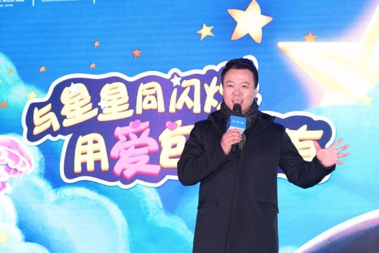 冬奥会花样滑冰冠军赵宏博为慈善助力。
