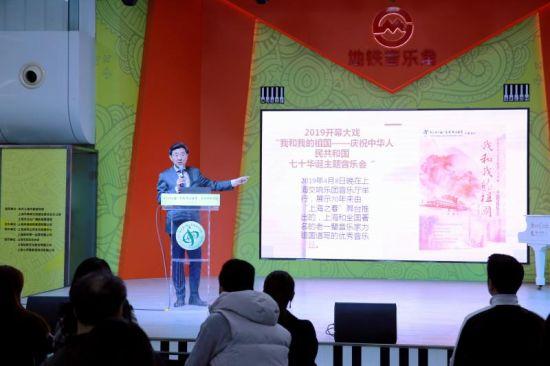 活动以导赏为主题,由上海大学音乐学院院长王勇主讲。 /蔡晴 摄