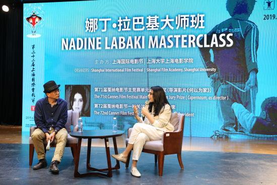 """4月13日,上海国际电影节""""电影学堂""""在沪开课。 /官方供图"""