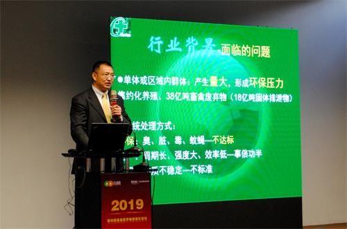 中科博联农林事业部总监兼总工蔡永平