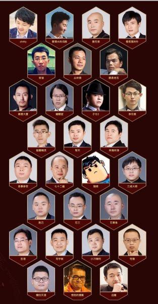 """阅文集团部分""""白金作家""""。 /官方供图"""