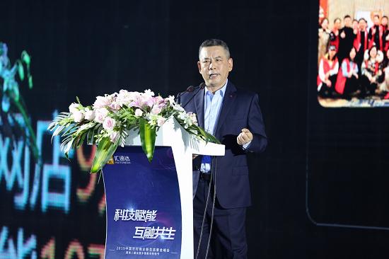 图:汇通达总裁徐秀贤介绍相关农村商业新生态共建推进情况。