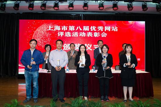 图:携程旅行网信息安全部高级总监凌云(左一)代表携程领奖。
