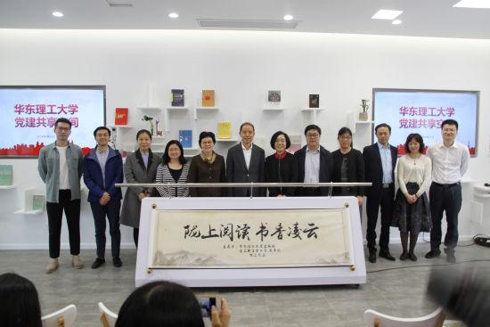 4月23日,陇上书店文化空间举行启动仪式。 /官方供图