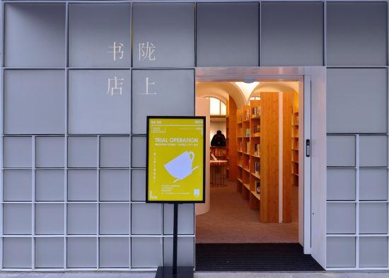 陇上书店。 /官方供图