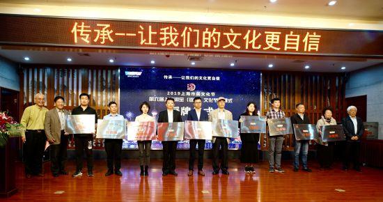 第六届上海淘宝(收藏)文化节开幕。 /官方供图