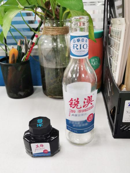 """""""英雄墨水+ RIO鸡尾酒"""",跨界合作的新潮品将推出"""