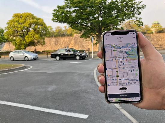 滴滴落地日本再扩版图    东京和京都上线出租车服务