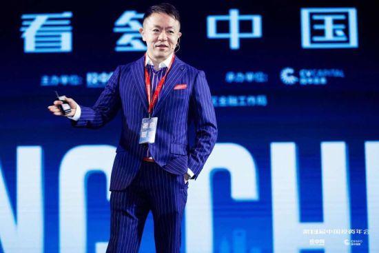 第13届中国投资年会·年度峰会:看多中国是正确选择