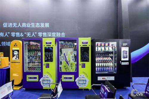 商家展示智慧自贩机