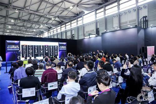 2019中国(上海)无人经济发展大会汇集业内巨头