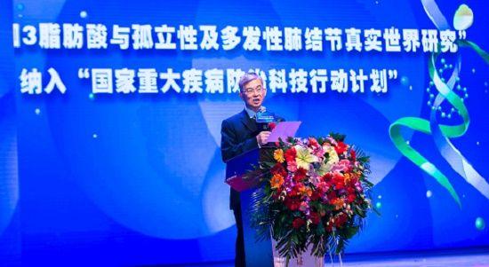 """图:白春学主席宣佈:欧米伽3与肺结节真实世界研究纳入国家""""重大疾病防治科技行动计划""""。"""