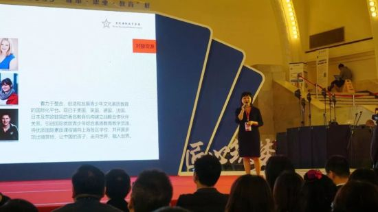 中华文化促进会青少年艺术教育委员会主任张国丽就《让职业教育拥有艺术范儿》做相关演讲。 /官方供图