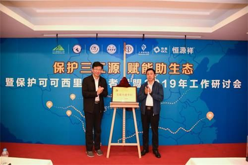 陈忠伟与李柏林为党建共建单位揭牌