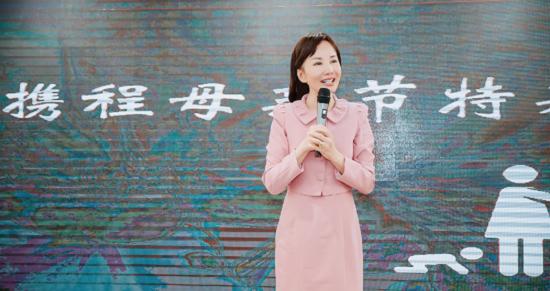 携程CEO孙洁:母亲是子女最好的榜样