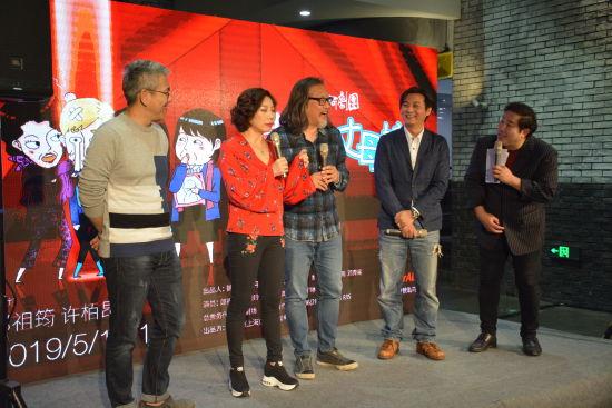 5月9日,台湾春河剧团在上剧场召开新闻发布会。 /上剧场 供图