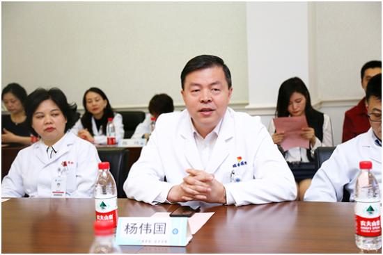 瑞金医院党委书记杨伟国