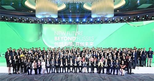 """UPM在上海中心举办""""创想无限,共创未来""""论坛"""