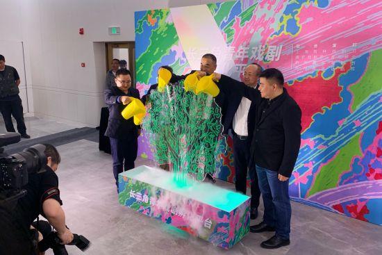 5月11日,长三角青年戏剧孵化平台启动仪式在上海举行。 /王笈 摄