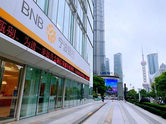 图:宁波银行上海分行现址。