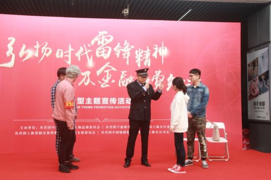 图:宁波银行上海分行开展金融青年学雷锋宣传活动。