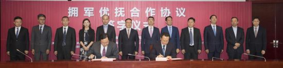 招行上海分行与上海市退役军人事务局签署?#38431;?#20891;优抚合作协议》