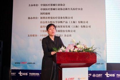 浙江大学医学院附属儿童医院遗传与代谢科的主任医师杨茹莱