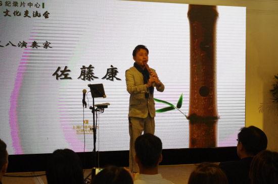 纪录电影《尺八·一声一世》在沪举行推介会