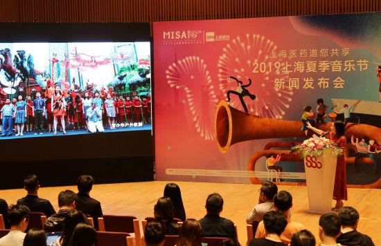 2019上海夏季音乐节将迎十周年