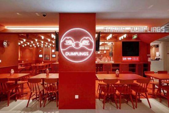 喜家德虾仁水饺在沪上3家商场开业