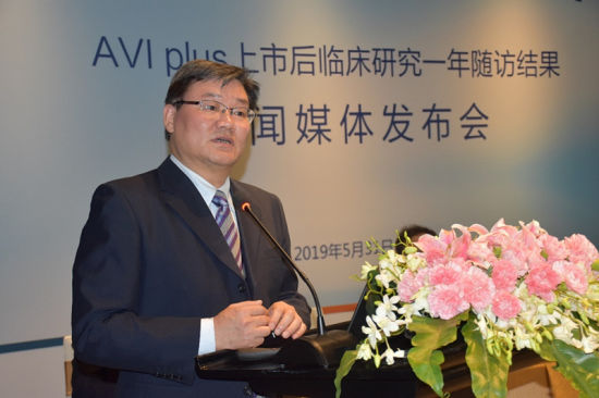 AVI plus上市后临床研究一年随访结果正式发布