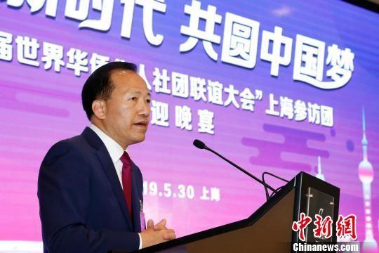第九届世界华侨华人社团联谊大会上海参访团团长梁冠军讲话。 汤彦俊 摄