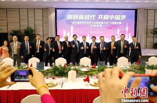 第九届世界华侨华人社团联谊大会上海参访团部分团员合影留念。 汤彦俊 摄