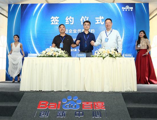 图:入驻企业代表北斗星河与长阳创谷、顺化科技签署入驻协议。