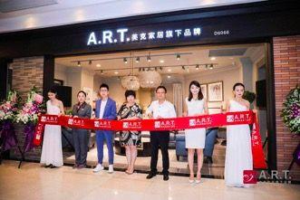美克家居A.R.T.上海沪南店剪彩仪式