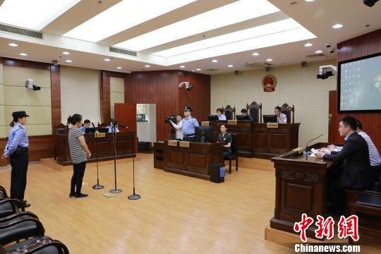 图为当日庭审现场。上海浦东新区人民法院供图