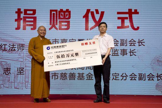 737max波音回應,上海十方文教基金會揭牌 捐善款助家庭困難高中