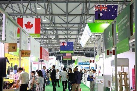 一站式健康展会将举行 汇集20余国健康产品