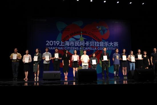 2019上海市民阿卡�拉音�反筚��C��典�Y。 /官方供�D